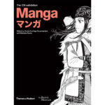 Manga poster from The British Museum Exhibition.